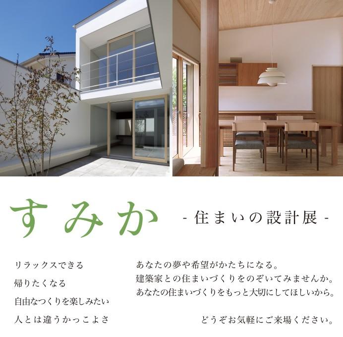 三木屋さん WEB page